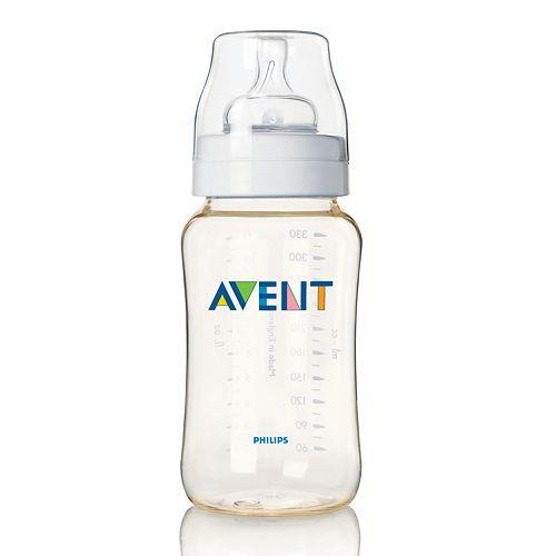 9 Avent Feeding Bottles Coupons & Deals
