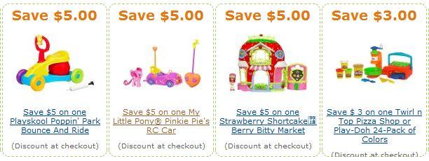 Amazon Toy Coupon Deals