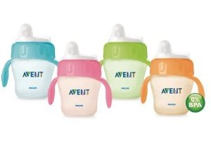 AVENT Coupon