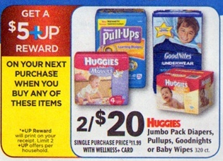 Huggies Diapers, Pull-Ups and GoodNites Deals